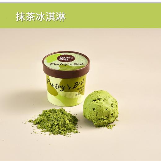 [意式冰淇淋礼盒]八种口味 口感绵密 8杯装 商品图4