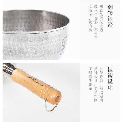 【半岛商城】KANDA日本神田雪平锅,小巧防粘,蒸煮炒煎炸焖一锅端 商品图4