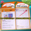 【开心图书】1-2年级开心作文·看图写话训练上册+寒假衔接+下册(3册套装) 商品缩略图12