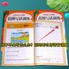 【开心图书】1-2年级开心作文·看图写话训练上册+寒假衔接+下册(3册套装) 商品缩略图5