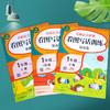 【开心图书】1-2年级开心作文·看图写话训练上册+寒假衔接+下册(3册套装) 商品缩略图2