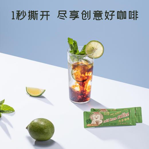 [冷萃咖啡液(需冷藏)]8小时冰滴鲜萃 三种口味混合装 3包装(10条/包) 商品图2