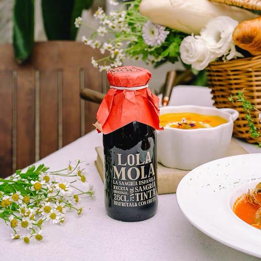 [萝拉莫拉桑格利亚水果酒]装在牛奶瓶里的微醺果园 250ml/1L两种规格 商品图8