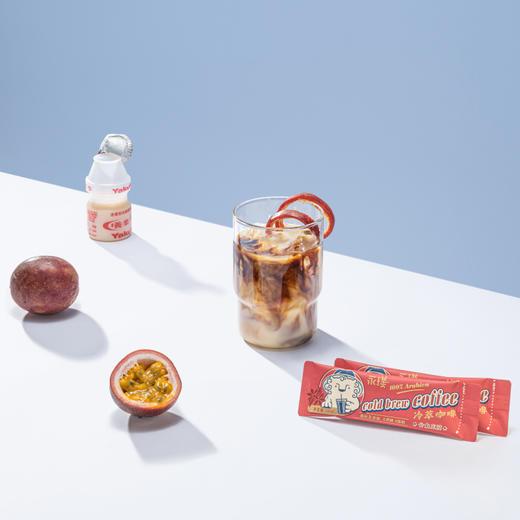 [冷萃咖啡液(需冷藏)]8小时冰滴鲜萃 三种口味混合装 3包装(10条/包) 商品图4
