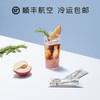 [冷萃咖啡液(需冷藏)]8小时冰滴鲜萃 三种口味混合装 3包装(10条/包) 商品缩略图3