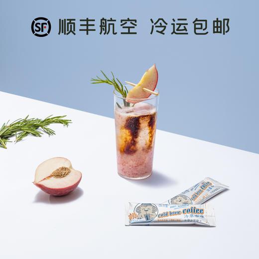 [冷萃咖啡液(需冷藏)]8小时冰滴鲜萃 三种口味混合装 3包装(10条/包) 商品图3