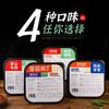 [双菜包自热米饭]15分钟速烹 方便快捷 四盒装 商品缩略图6