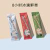 [冷萃咖啡液(需冷藏)]8小时冰滴鲜萃 三种口味混合装 3包装(10条/包) 商品缩略图1
