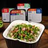 [双菜包自热米饭]15分钟速烹 方便快捷 四盒装 商品缩略图1