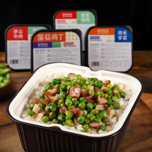 [双菜包自热米饭]15分钟速烹 方便快捷 四盒装 商品图1