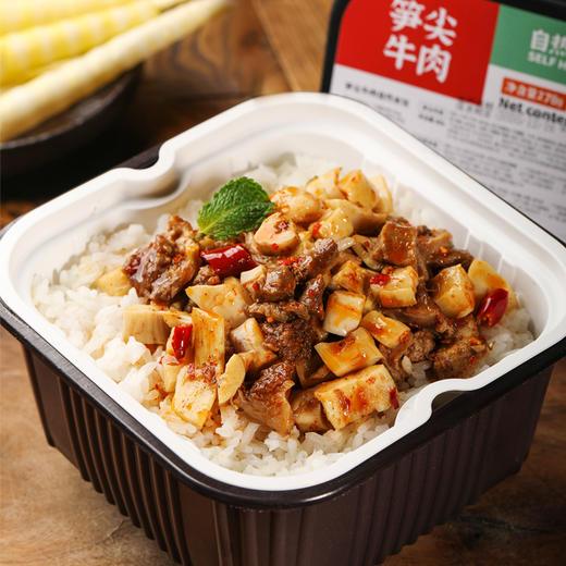 [双菜包自热米饭]15分钟速烹 方便快捷 四盒装 商品图0
