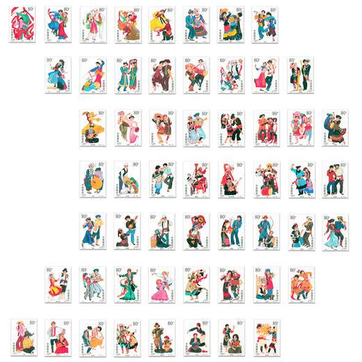 【相框版】建国50周年民族大团结56个民族大版邮票 商品图2