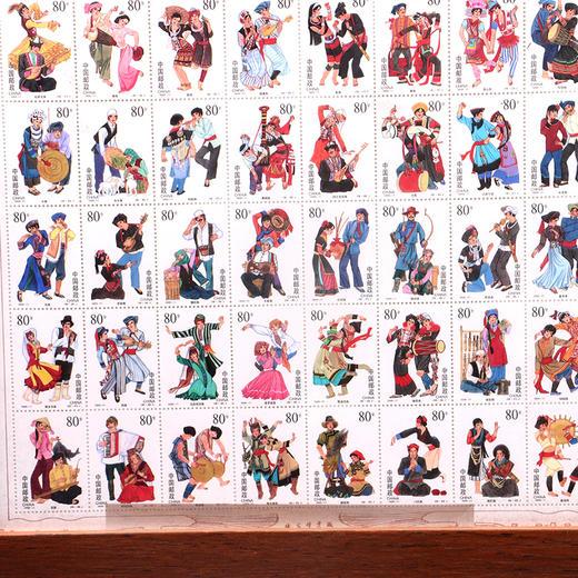 【相框版】建国50周年民族大团结56个民族大版邮票 商品图1