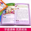 【开心图书】全彩小学生看图说话写话+看图写话+看图作文起步+看图作文共4册 从看图说话到作文起步一套搞定 商品缩略图3
