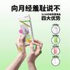 「SLIM纤细导管式卫生棉条」Regular 一般吸收量单盒12支|拒绝月经羞耻|顺滑好置入|软胶手柄防滑 商品缩略图3