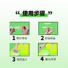 「SLIM纤细导管式卫生棉条」Regular 一般吸收量单盒12支|拒绝月经羞耻|顺滑好置入|软胶手柄防滑 商品缩略图4