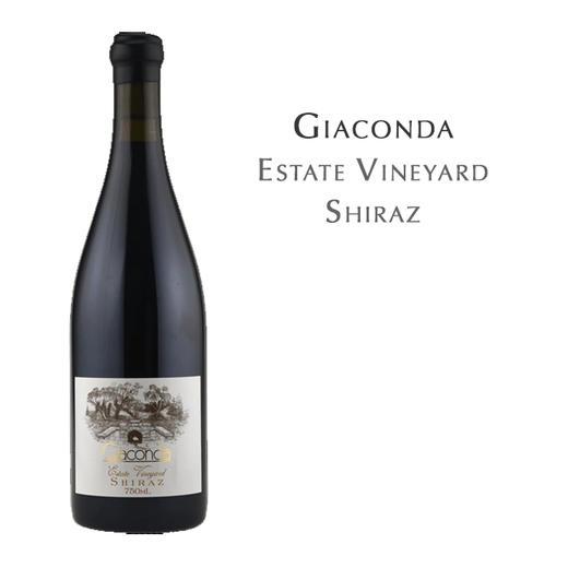 吉宫庄园设拉子红葡萄酒 Giaconda Estate Vineyard Shiraz 商品图0
