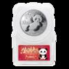 【生日快乐】2020年熊猫银币生日快乐封装定制版(赠礼盒+贺卡) 商品缩略图1