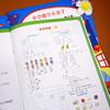 【开心图书】全彩统编版1-3年级上册小帮手同步专项训练+送看图说话写话训练 商品缩略图9
