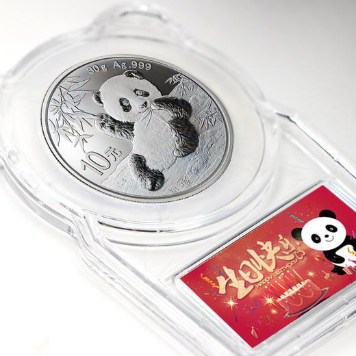 【生日快乐】2020年熊猫银币生日快乐封装定制版(赠礼盒+贺卡) 商品图2