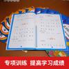 【开心图书】全彩统编版1-3年级上册小帮手同步专项训练+送看图说话写话训练 商品缩略图2