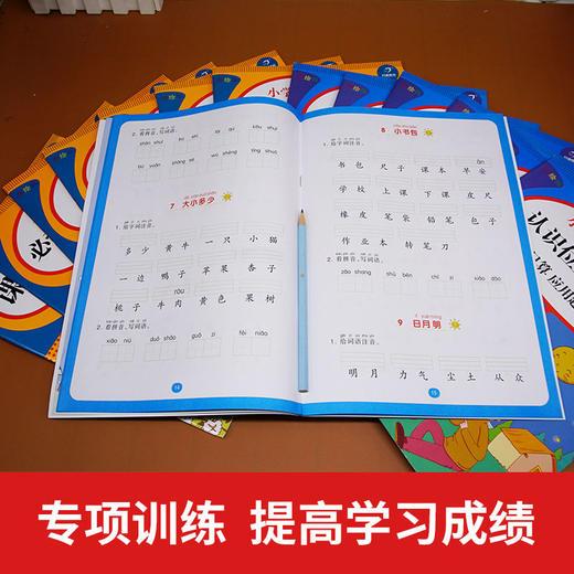 【开心图书】全彩统编版1-3年级上册小帮手同步专项训练+送看图说话写话训练 商品图2