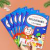 【开心图书】全彩统编版1-3年级上册小帮手同步专项训练+送看图说话写话训练 商品缩略图6
