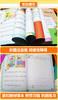 【开心图书】全彩统编版1-3年级上册小帮手同步专项训练+送看图说话写话训练 商品缩略图13
