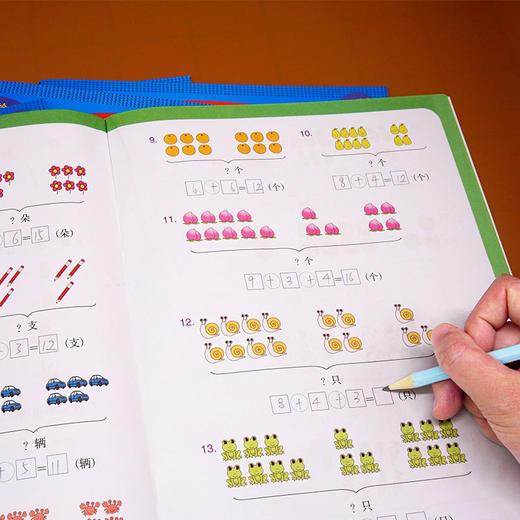 【开心图书】全彩统编版1-3年级上册小帮手同步专项训练+送看图说话写话训练 商品图10