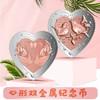 【心形币】2019年爱情系列-心形双金属纪念银币 商品缩略图0