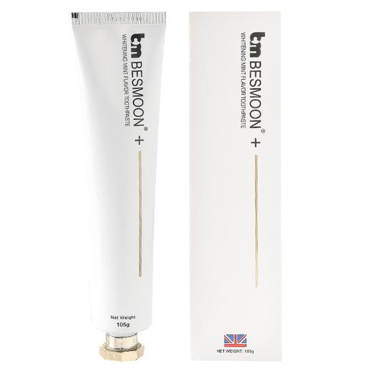 【英国BESMOON牙膏】采用碳酸钙+水合硅石双效祛垢微粒子 商品图2