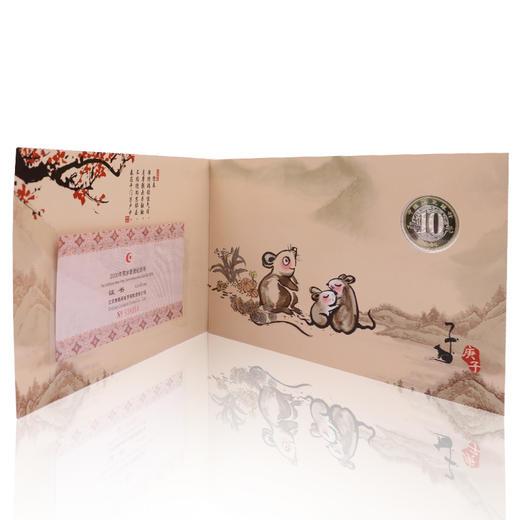 【热卖】2020鼠年生肖贺岁纪念币(康银阁装帧) 商品图1