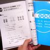 【开心图书】幼升小基础训练:一年级上册开心天天练全4册(说话写话训练+数学思维训练+100以内加减法+口算心算速算) 商品缩略图4