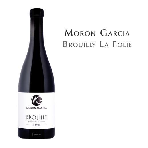 墨陇加西亚布鲁伊拉弗里红葡萄酒 Moron Garcia Brouilly La Folie 商品图0