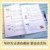 2年级上册同步作文+阅读真题+送看图作文黄绿网络版 A 商品缩略图3