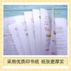 2年级上册同步作文+阅读真题+送看图作文黄绿网络版 A 商品缩略图4