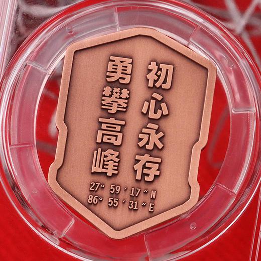 中国首次登顶珠峰60周年纪念套装 商品图2