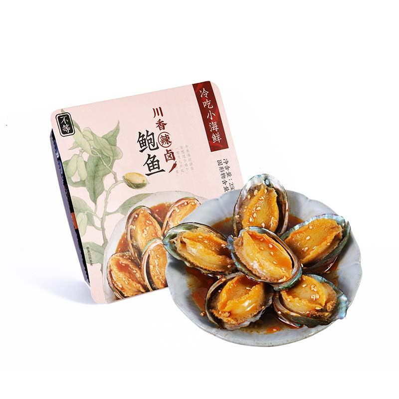 [川香辣卤鲍鱼]肥厚嫩滑 多滋多味 250g/盒(固形物≥32%) 商品图3