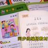 【开心图书】1-2年级语音讲解看图写话3册+作业本3册 H 商品缩略图4