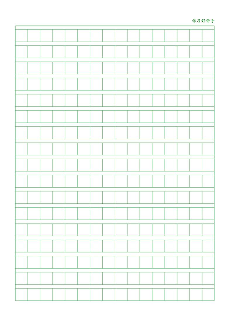 【开心图书】1-2年级语音讲解看图写话3册+作业本3册 H 商品图12