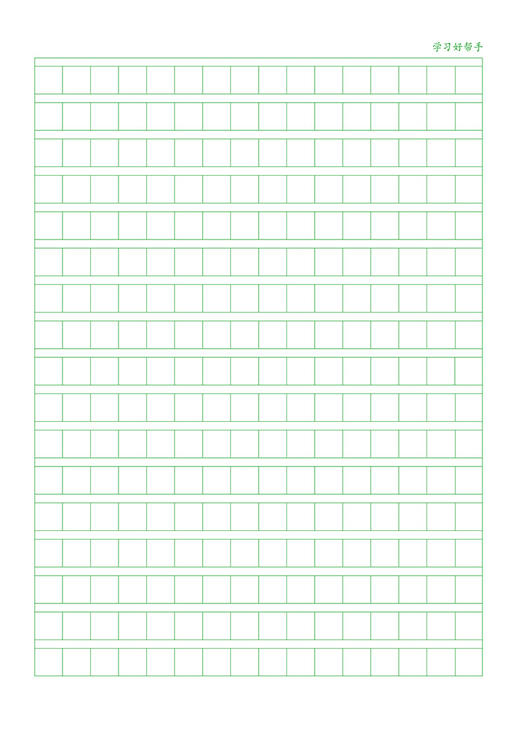 【开心图书】1-2年级语音讲解看图写话3册+作业本3册 商品图12
