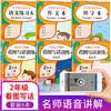 【开心图书】1-2年级语音讲解看图写话3册+作业本3册 H 商品缩略图2