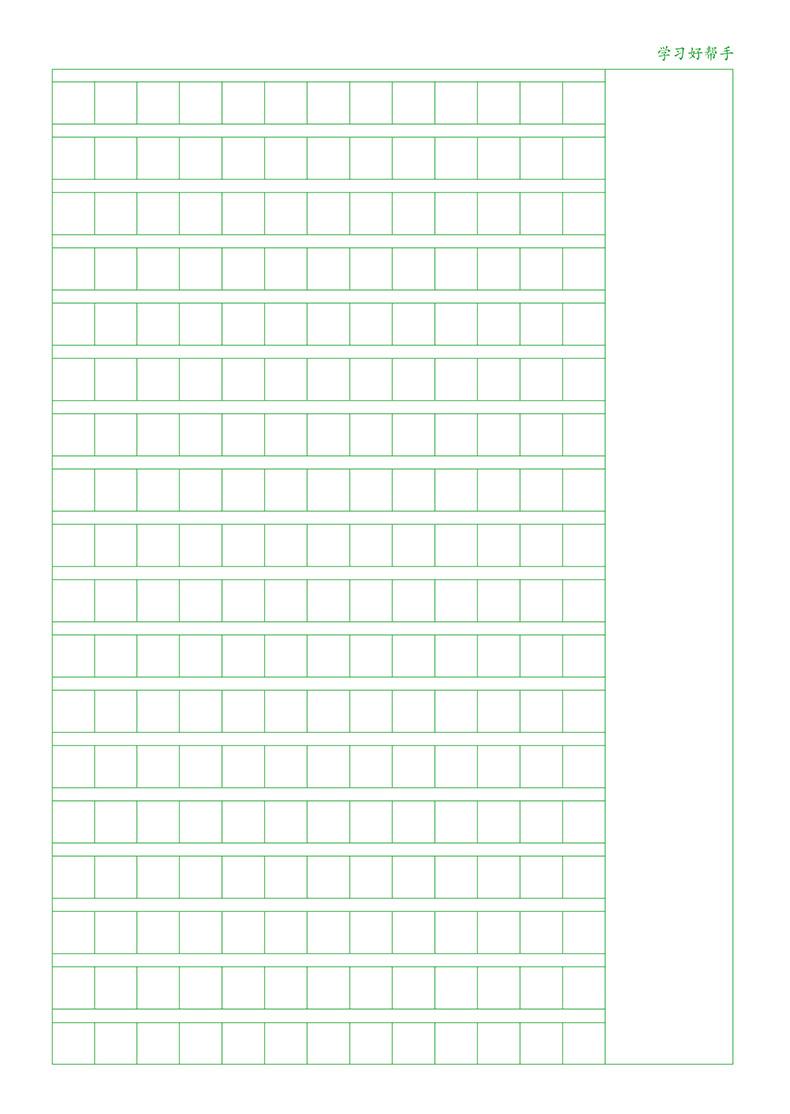 【开心图书】1-2年级语音讲解看图写话3册+作业本3册 H 商品图14