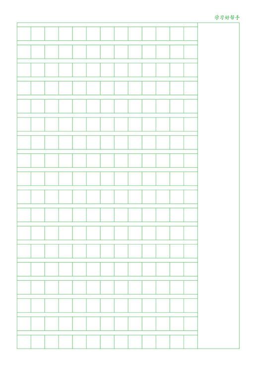 【开心图书】1-2年级语音讲解看图写话3册+作业本3册 商品图14
