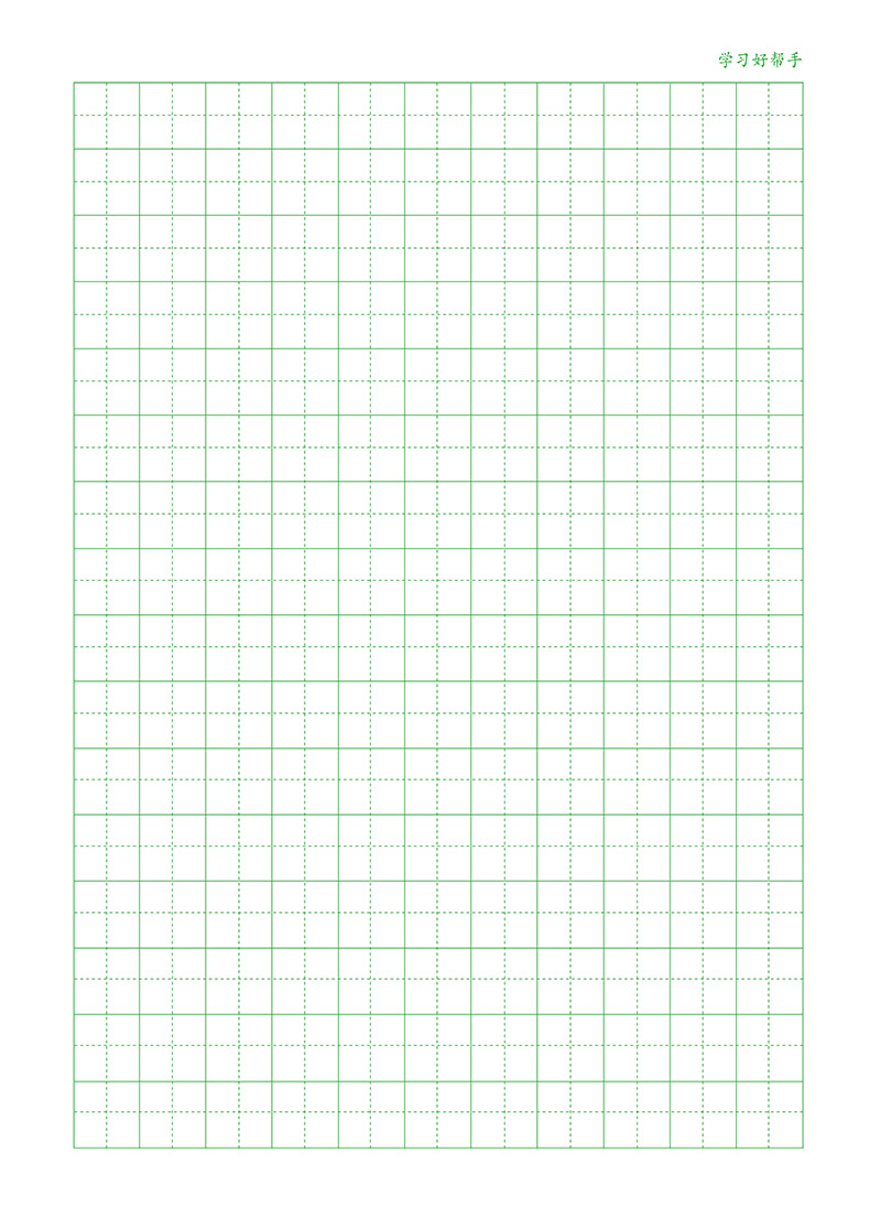 【开心图书】1-2年级语音讲解看图写话3册+作业本3册 H 商品图10