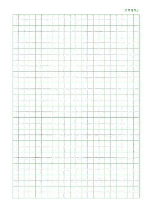 【开心图书】1-2年级语音讲解看图写话3册+作业本3册 商品图10