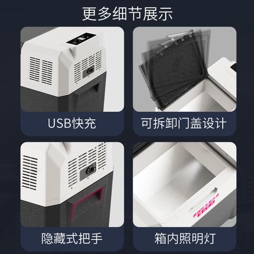 【小爽直播专享】英得尔 车载冰箱30L40L 12V/24V 商品图3