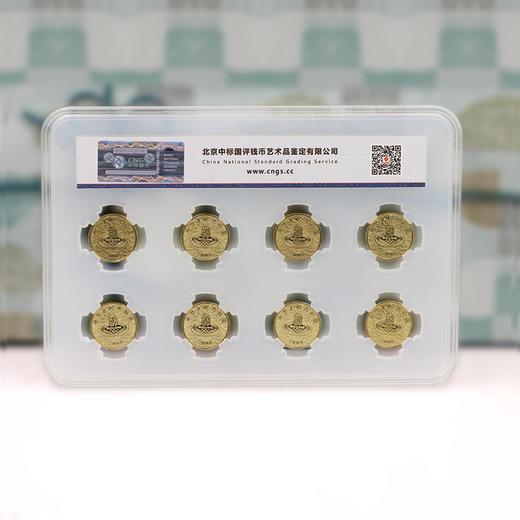 2008年北京奥运会纪念币封装评级版(68分)·中国人民银行发行 商品图1