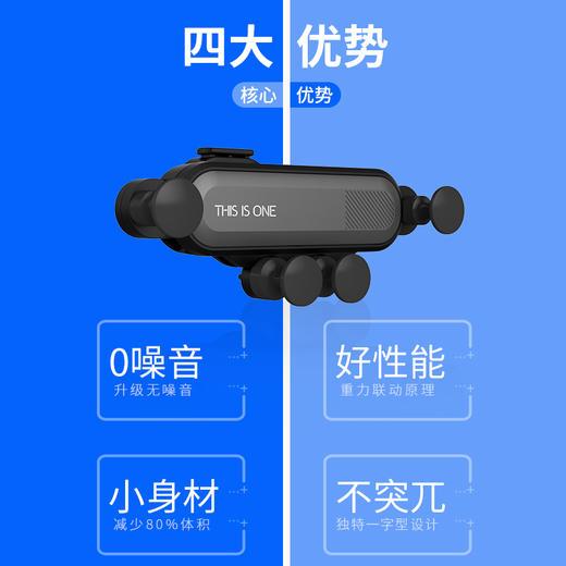 车载支架 0噪音小身材高稳定 商品图2