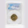 【环境保护】2009-2010环境保护流通币封装套装(2枚) 商品缩略图1